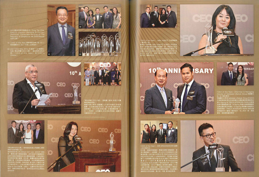 141014_CEO Of the year award_SCMP (1)